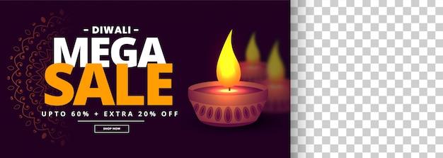 Bannière de vente mega happy diwali avec espace image Vecteur gratuit