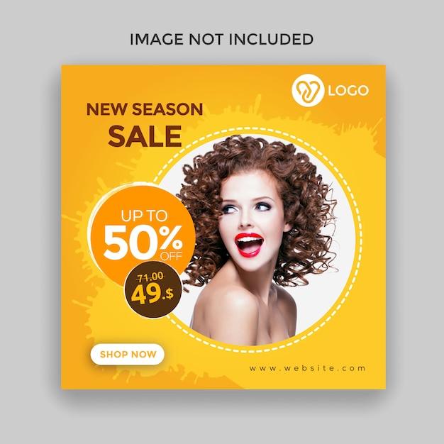 Bannière de vente moderne pour le web et les médias sociaux Vecteur Premium
