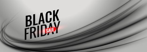 Bannière de vente noir vendredi gris avec forme ondulée Vecteur gratuit