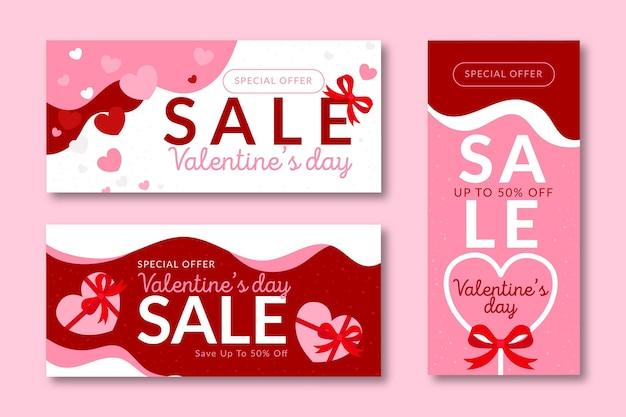 Bannière De Vente Saint Valentin Vecteur gratuit