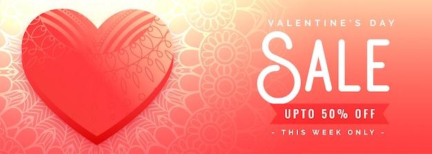 Bannière De Vente De Vacances Happy Valentines Day Vecteur gratuit