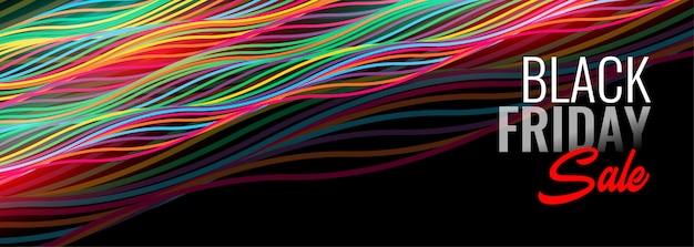 Bannière de vente vendredi noir avec des lignes colorées Vecteur gratuit