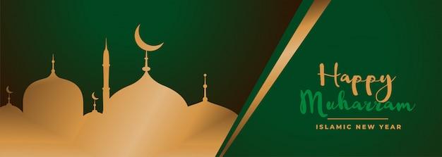 Bannière verte et dorée du festival islamic heureux muharram Vecteur gratuit