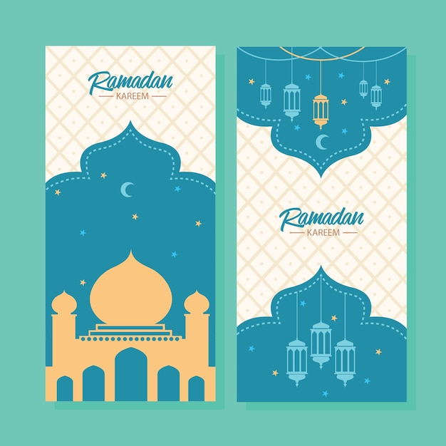 Bannière Verticale De La Mosquée Du Ramadan Vecteur Premium
