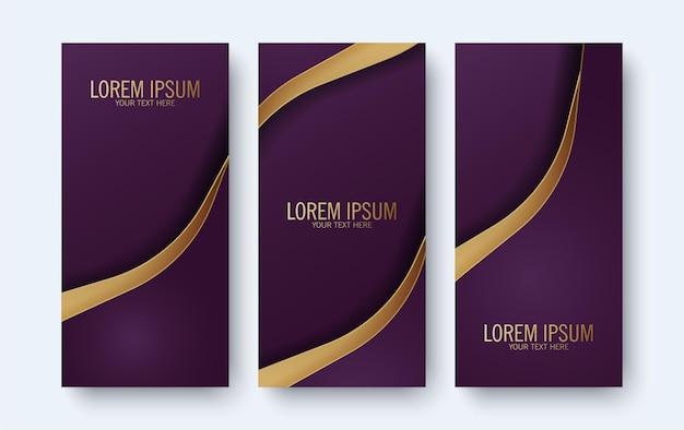 Bannière Violette élégante Avec Style Vague Vecteur Premium