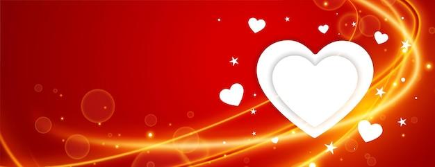 Bannière De Voeux Coeurs Avec Strie Légère Pour La Saint Valentin Vecteur gratuit