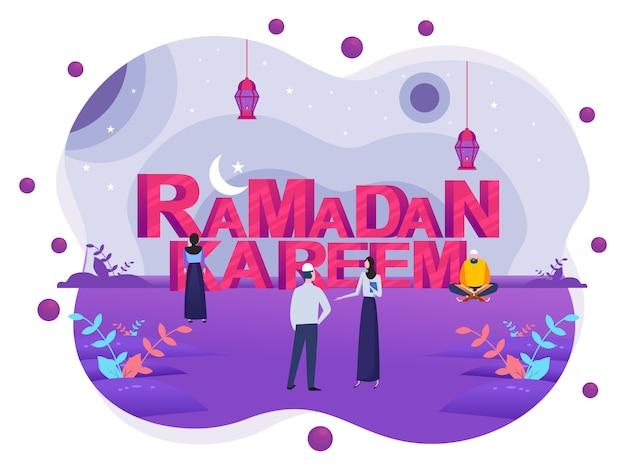 Bannière de voeux joyeux ramadan mubarak Vecteur Premium