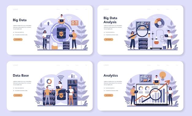 Bannière Web Big Data Ou Ensemble De Pages De Destination. Technologie Informatique Moderne. Analyser Les Informations Numériques Sur Internet Et Prendre De Meilleures Décisions Commerciales. Vecteur Premium