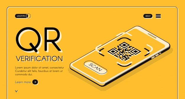Bannière web du service de vérification de code qr Vecteur gratuit