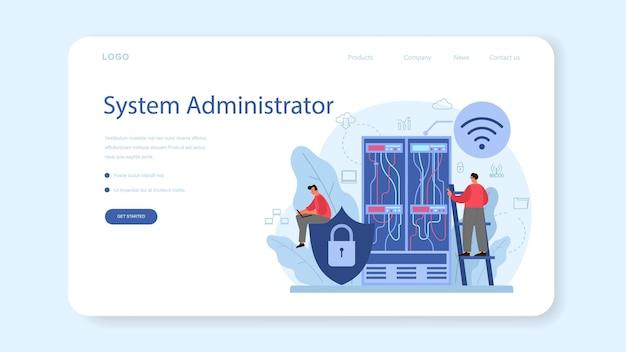 Bannière Web Ou Page De Destination De L'administrateur Système Vecteur Premium