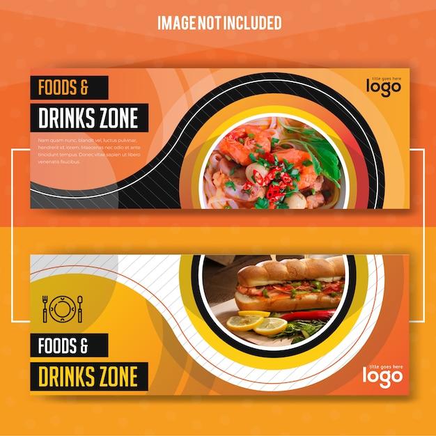Bannière web promotionnel sur les restaurants Vecteur Premium
