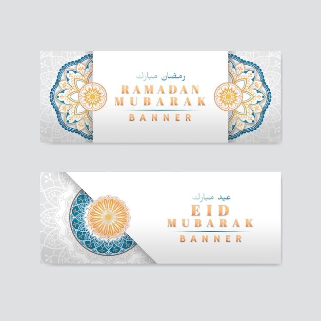 Bannière white eid mubarak Vecteur gratuit