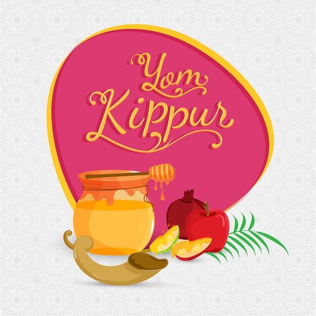 Bannière de yom kippour Vecteur Premium