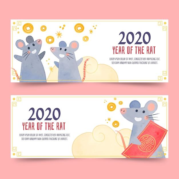 Bannières aquarelles du nouvel an chinois Vecteur gratuit