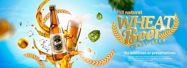 Bannières De Bière De Blé Avec Houblon Volant Et Blé Vecteur Premium