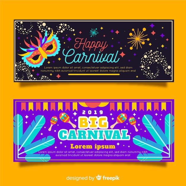 Bannières colorées de carnaval Vecteur gratuit