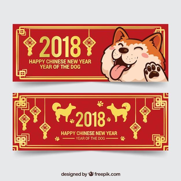 Bannières de nouvel an chinois rouge & doré Vecteur gratuit