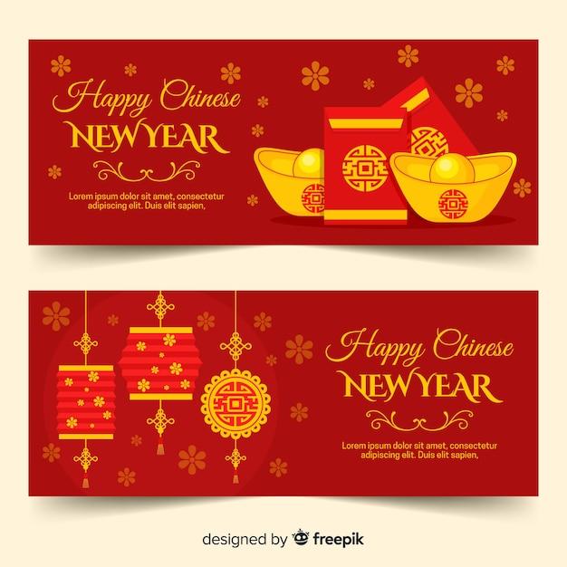 Bannières du nouvel an chinois 2019 Vecteur gratuit