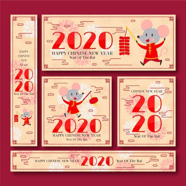 Bannières du nouvel an chinois au design plat Vecteur gratuit