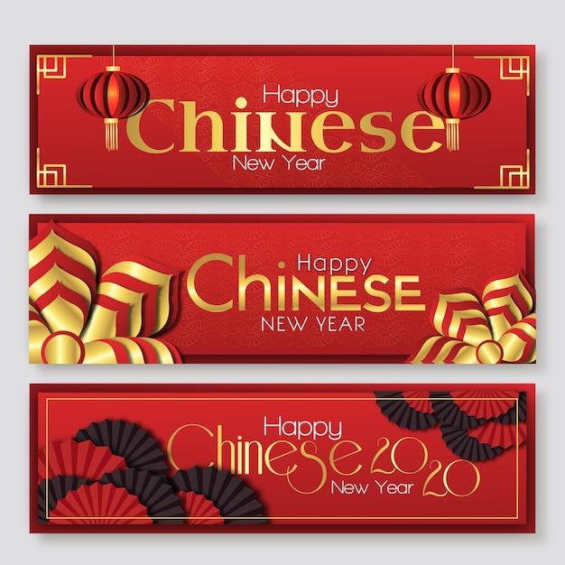 Bannières du nouvel an chinois dans le style de papier Vecteur gratuit