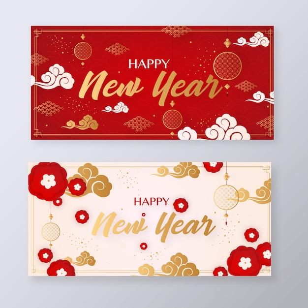 Bannières du nouvel an chinois rouges et dorées Vecteur gratuit