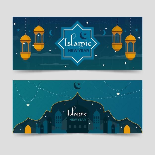 Bannières Du Nouvel An Islamique Vecteur gratuit