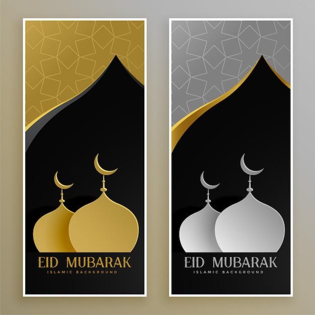 Bannières eid mubarak eid et or Vecteur gratuit