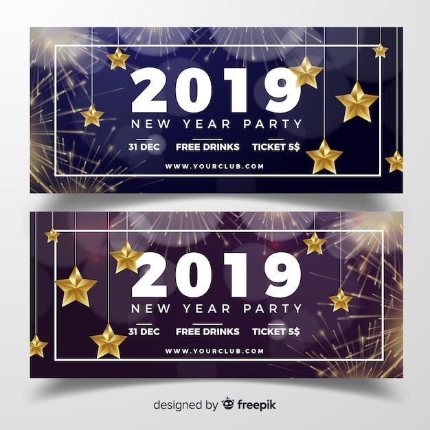 Bannières de fête élégante nouvelle année avec un design réaliste Vecteur gratuit