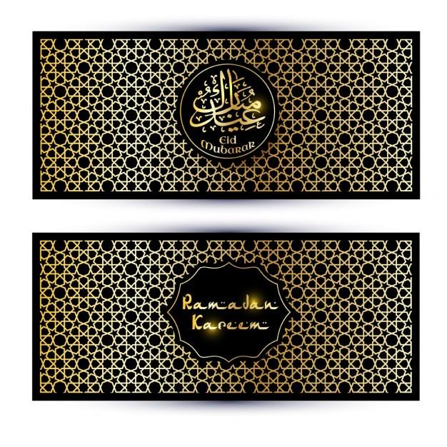 Banni res happy ramadan ensemble de arabian muslim carte de voeux abstraite de motifs islamic - Motif carte de voeux ...