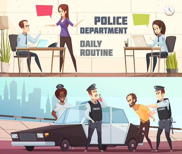 Bannières horizontales du département de police Vecteur gratuit