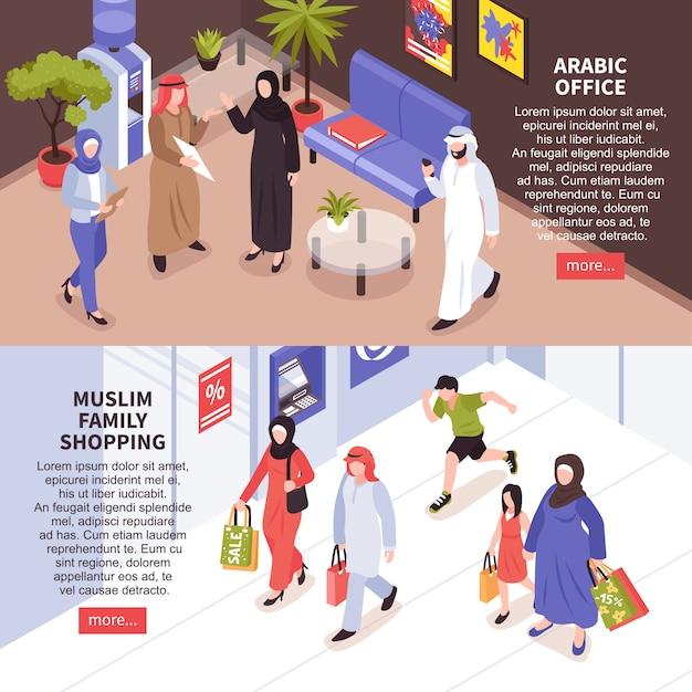 Bannières Horizontales De La Famille Arabe Sertie De Symboles Commerciaux Et De Bureau Isolé Isométrique Vecteur gratuit