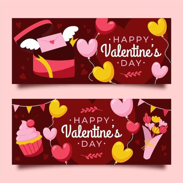 Bannières Horizontales De Vente De La Saint-valentin Vecteur gratuit