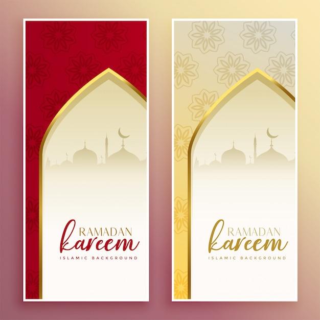 Bannières islamiques pour la saison du ramadan kareem Vecteur gratuit