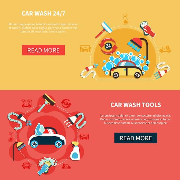 Bannières de lavage de voiture de nuit Vecteur Premium