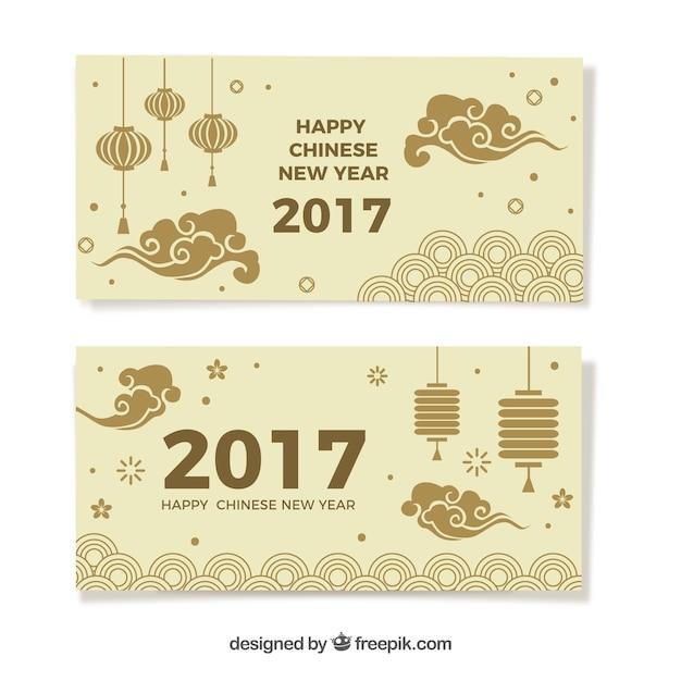 Bannières de nouvel an chinois plat Vecteur gratuit