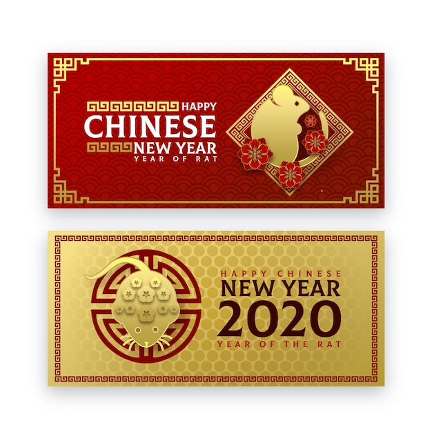 Bannières de nouvel an chinois rouge et or Vecteur gratuit