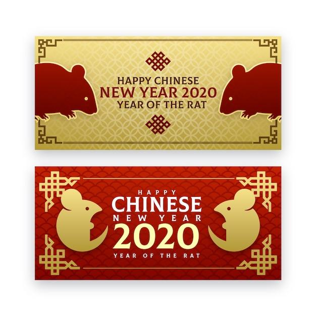 Bannières nouvel an chinois rouge et or Vecteur gratuit