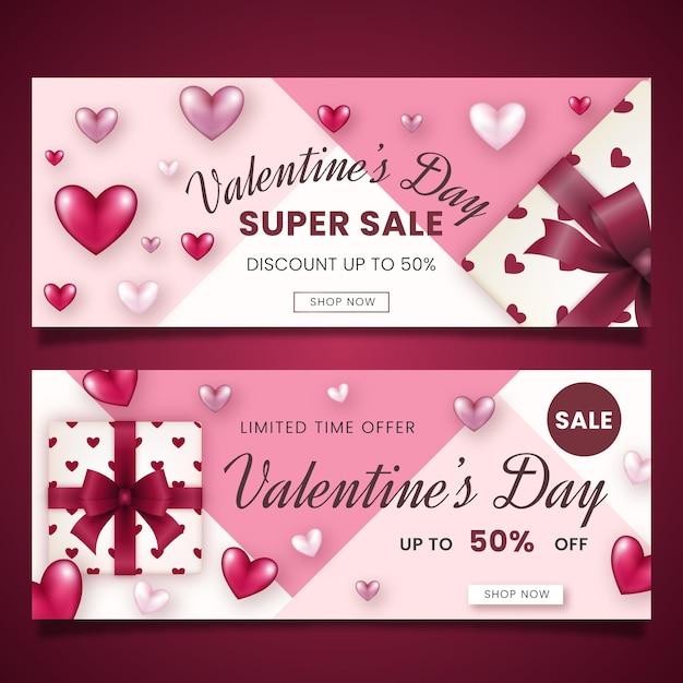 Bannières De L'offre Limitée De La Saint-valentin Vecteur gratuit