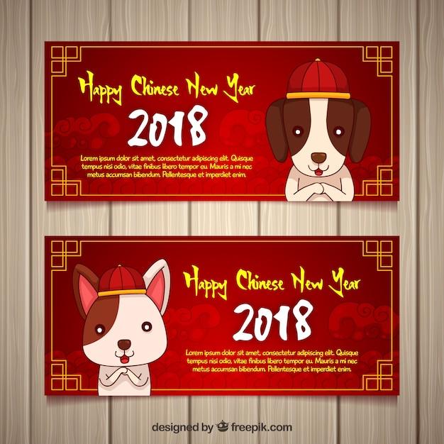 Bannières pour le nouvel an chinois avec des chiens plats Vecteur gratuit