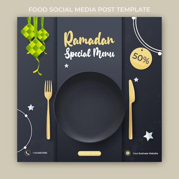 Bannières Publicitaires Du Ramadan. Modèle De Publication Sur Les Médias Sociaux Ramadan Vecteur Premium