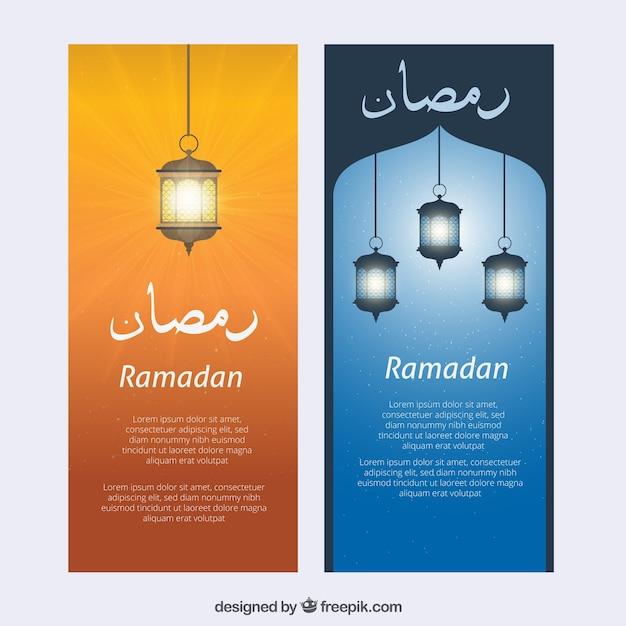 Bannières Ramadan Avec Lanters Illuminés Vecteur gratuit