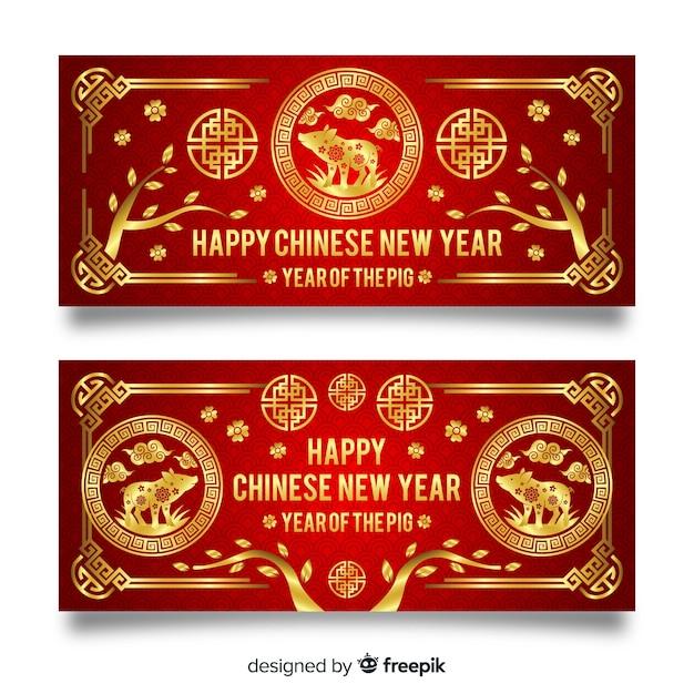 Bannières rouges et dorées du nouvel an chinois Vecteur gratuit