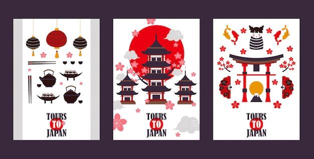 Bannières De Tournée Au Japon Symboles De La Culture Asiatique Vecteur Premium