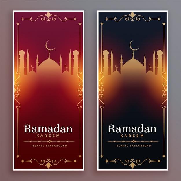 Bannières verticales de style de luxe ramadan kareem Vecteur gratuit
