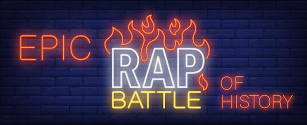 Bataille de rap épique du signe au néon de l'histoire. inscription lumineuse avec des langues de flamme sur le mur de briques Vecteur gratuit