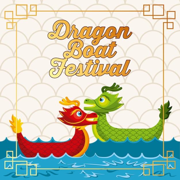 Bateau Dragon Rouge Et Vert Festivel Chinois Vecteur Premium