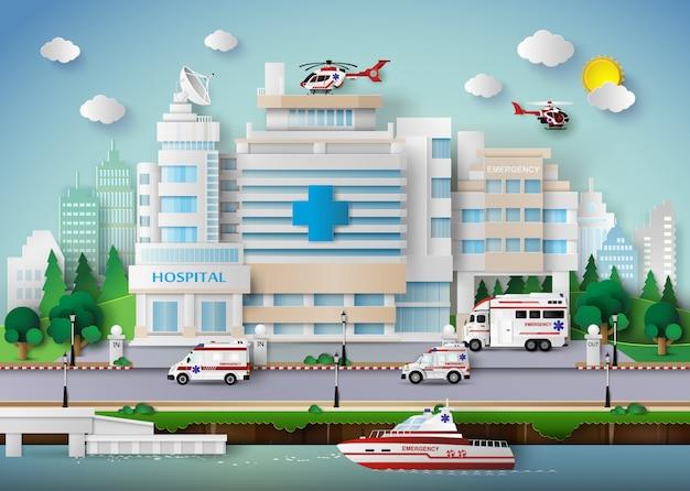 Bâtiment de l'hôpital Vecteur Premium