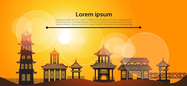 Bâtiments abstraits traditionnels chinois Vecteur Premium