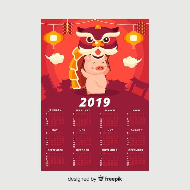 Beau calendrier du nouvel an chinois Vecteur gratuit