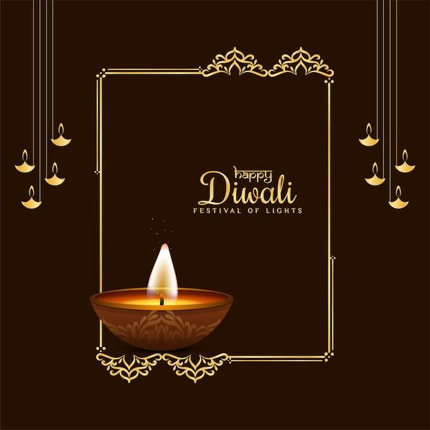 Beau fond de cadre décoratif diwali heureux Vecteur gratuit